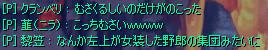 reiryu773.jpg
