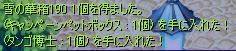 reiryu808.jpg