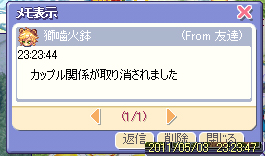 reiryu912.jpg