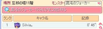 reiryu932.jpg