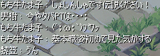 reiryu1037.jpg