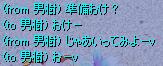 reiryu1063.jpg