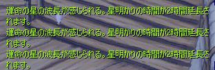 reiryu1074.jpg