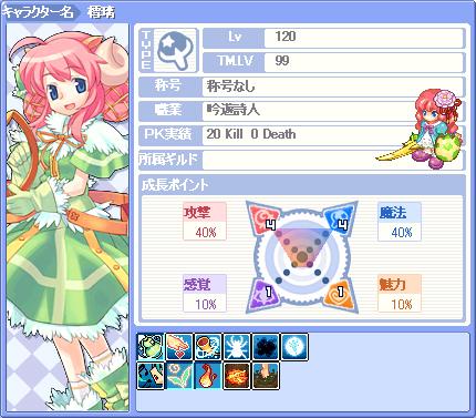 2011yukiri.jpg