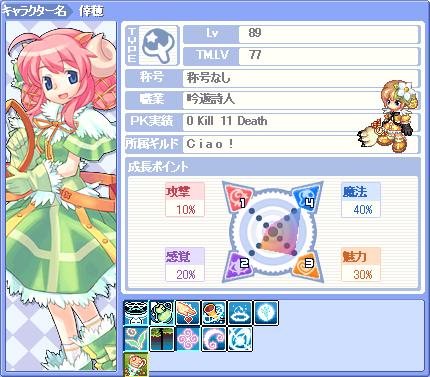 2011yukiho.jpg