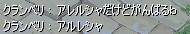 reiryu1102.jpg
