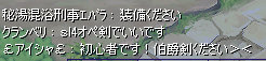 reiryu1104.jpg