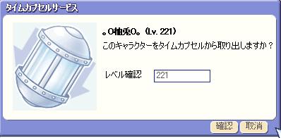 yuzu294.jpg