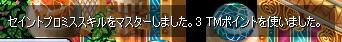 yuzu296.jpg