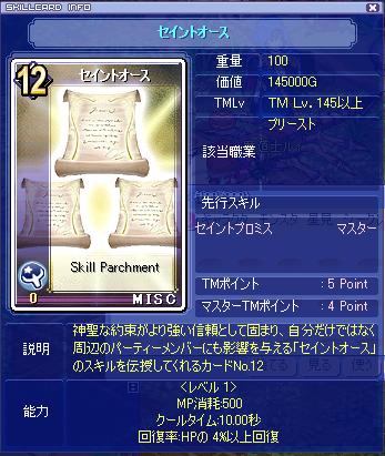 yuzu303.jpg
