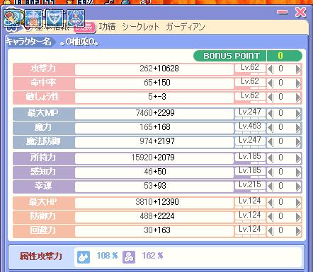 yuzu306.jpg