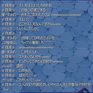 yuzu312.jpg