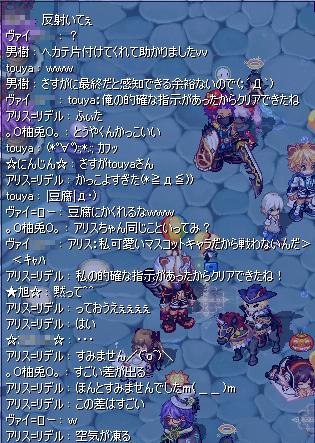 yuzu313.jpg