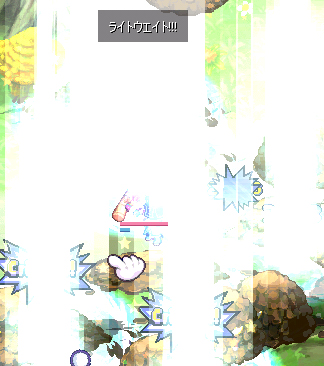 yuzu315.jpg