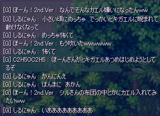 choch016.jpg