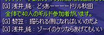 reiryu1166.jpg