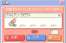 reiryu1175.jpg