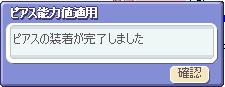 reiryu1178.jpg