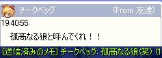 reiryu1202.jpg