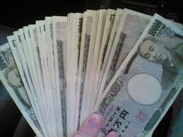 お金いっぱい