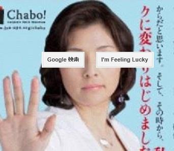 Googlenized.jpg