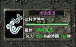 ryoku06.jpg