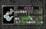 ryoku07.jpg