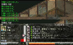 hyakuso01.jpg