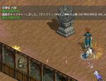 hyakuso02.jpg
