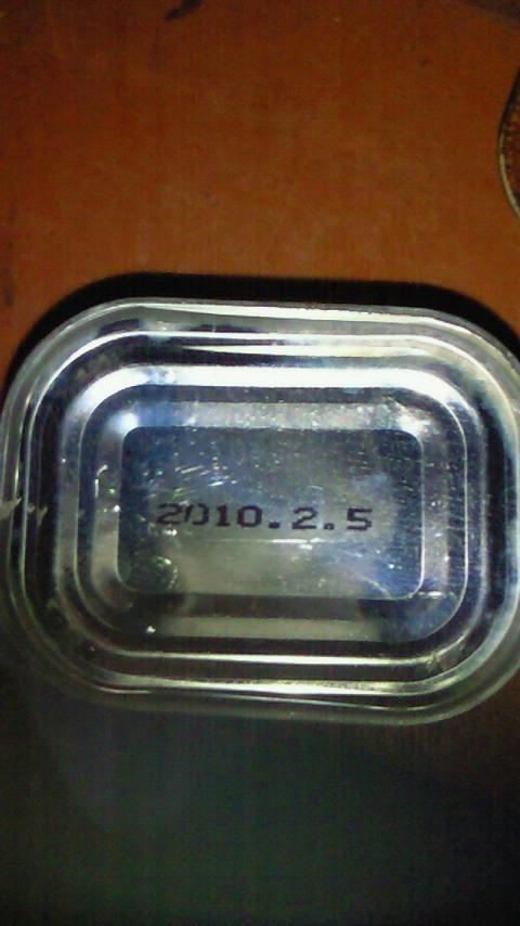 200907220507000.jpg