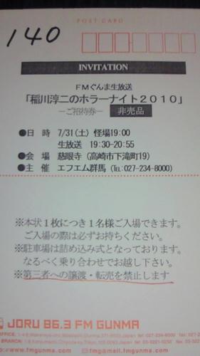 201007252016000.jpg