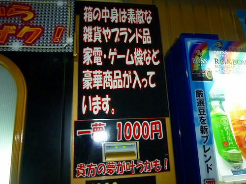 P1020860.jpg