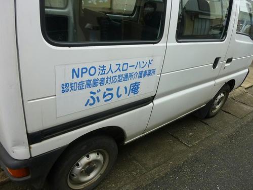 P1080090.jpg