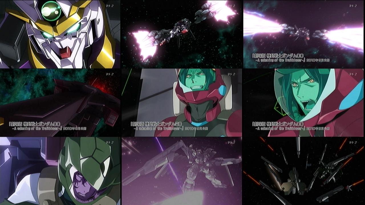 劇場版機動戦士ガンダム00 - JapaneseClass.jp