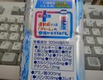 hyouji2.JPG