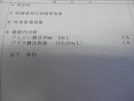 P7310656.JPG
