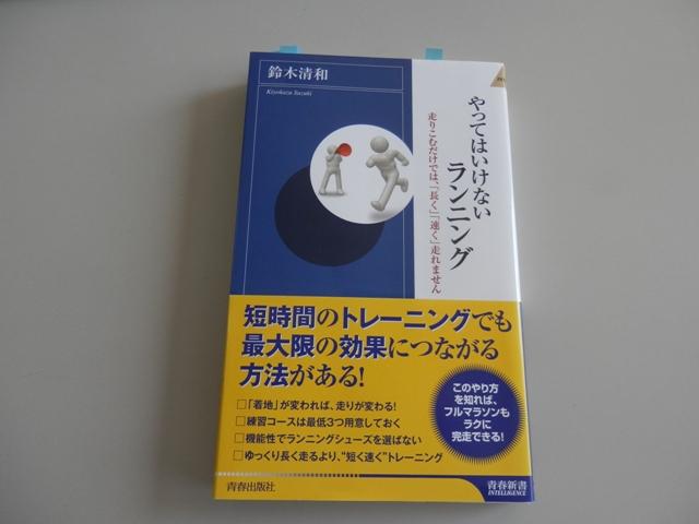 P9200159.JPG