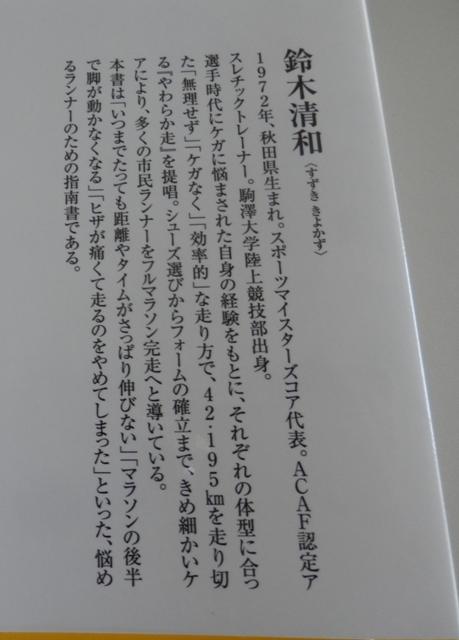 P9200161.JPG