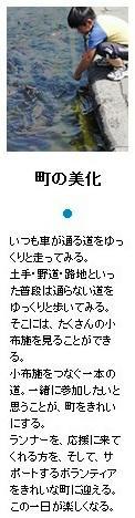 obuse2.jpg