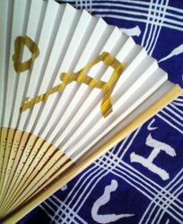 fuji_taiyo.jpg