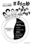 miwa2_2_21.jpg