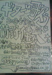 04ee6d2f-s.jpg