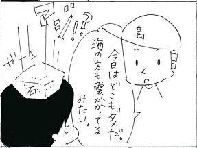 nissyoku8110.jpg