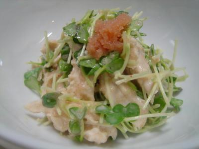 カイワレの明太サラダ
