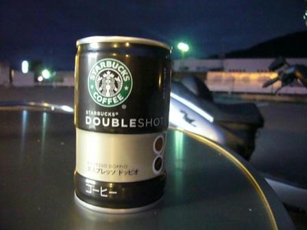 夜のコーヒー