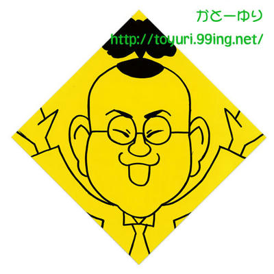 K-kiiro.jpg