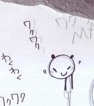panda01.jpg