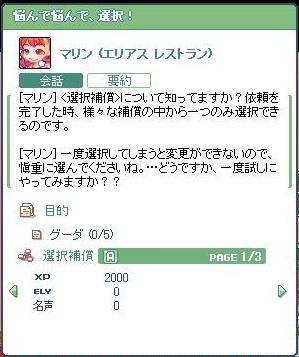 fce1b97c.jpg