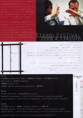 Ftarri.flyer.jpg