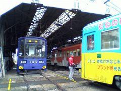 "hankai.tram.jpg"""